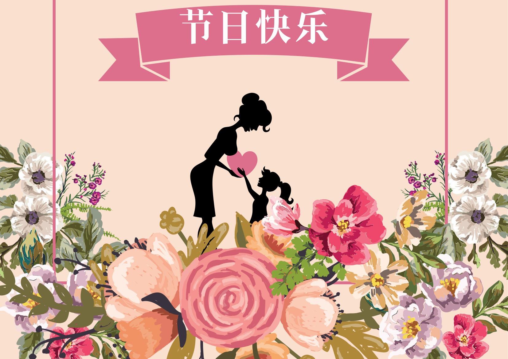 #母亲节# 如果我是她的眼,会荔枝fm让她看到世界就在眼前