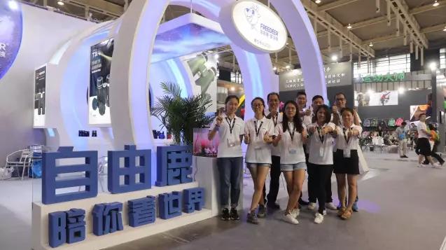 2017亚洲户外展,励志视频下载又来了!南京的小伙伴,您在哪里?